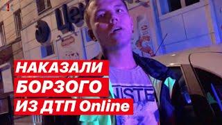 Наказали борзого из ДТП Online и поздравили пьяного водятла с днюхой – ДК Воронеж