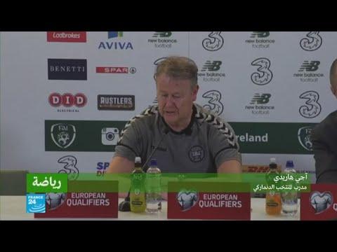 الدنمارك تتأهل للمونديال بعد فوز ساحق على إيرلندا  - 17:22-2017 / 11 / 15