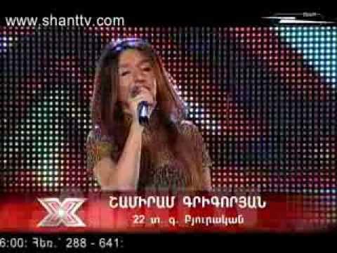 XF2 Lsumner 02 12 2012