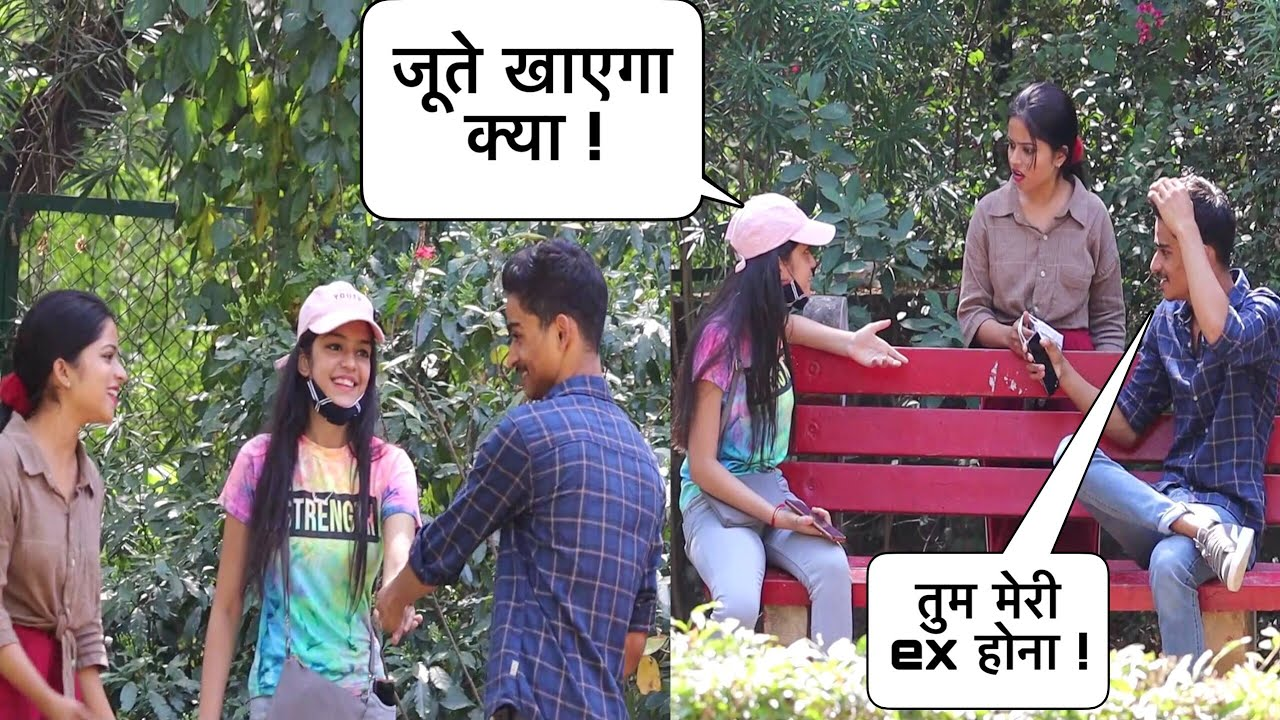 Ex hai ye meri | prank on cute girl | lovely reaction | ginni pandey pranks