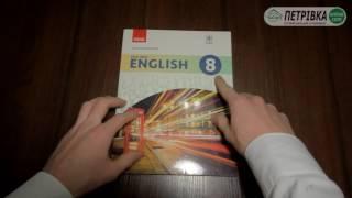 Dive into English підручник англійська мова 8 клас Нова програма 2016 Автори Буренко В М