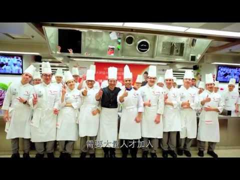 中華廚藝學院培訓廚藝新一代 CCI Nurtures Culinary Talents - YouTube