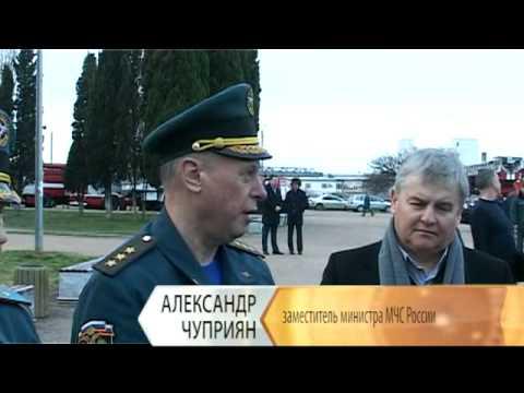 Визит замминистра МЧС Александра Чуприяна