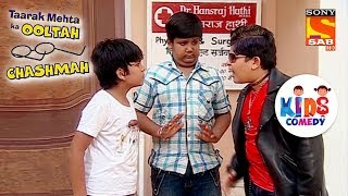 Tapu Sena vs. Goli