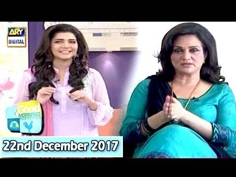 Good Morning Pakistan - 22nd December 2017 - ARY Digital Show