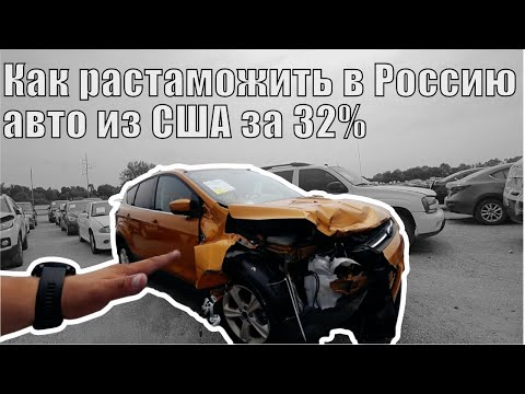 Авто на аукционе IAAI обзор и цены | как дешево растоможить авто в Россию
