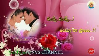 Nuvve Nuvve Antu Naa Praanam Video Song    Kalisundam Raa    What's App Lyrical Status Video