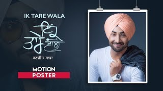 Ik Tare Wala: Ranjit Bawa (Motion Poster) | Full Album Releasing on 21 May 2018