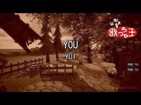 【カラオケ】YOU/YUI