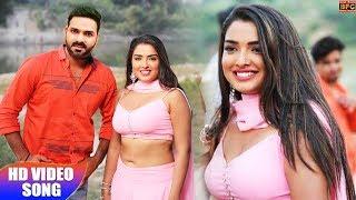 2019 का सबसे सुपरहिट गाना   Pawan Singh   Amrapali Dubey   New Superhit Bhojpuri Song