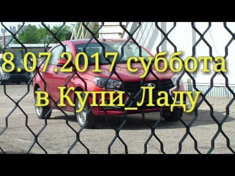 Клиенты из Тамбова и Ульяновска получили свои авто