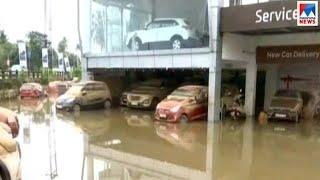 ആലുവയില് കാര് ഷോറൂമില് വെള്ളം കയറി, കോടികളുടെ നഷ്ടം | Kerala Flood | Aluva Car Showroom