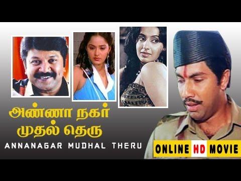 Annanagar Mudhal Theru 1987: Full Tamil Movie