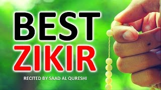 Download BEST ZIKIR of Allah ﷻ ᴴᴰ - This Dhikr Will Give You Peace of Mind & Heart!