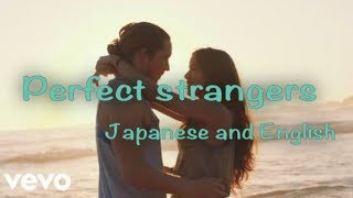 Perfect strangers 和訳 日本語歌詞 英語歌詞付属