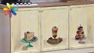 Как обновить старую мебель на кухне? – Все буде добре. Выпуск 923 от 30.11.16(, 2016-11-30T16:00:03.000Z)