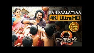 T-series telugu presents dandaalayyaa video song from new movie baahubali - the conclusion (bahubali 2 songs) starring prabhas, anushka shetty, ...