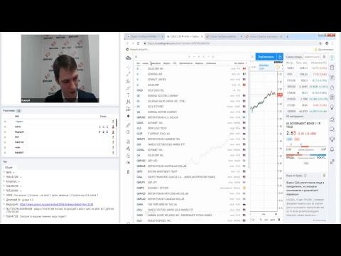 Анализ отраслевых рынков – авторский вебинар Андрея Дегтярева