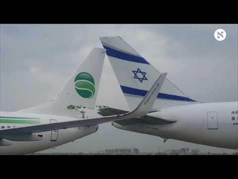 German plane collides with El Al jet at Israeli airport, damage estimated at millions of shekels
