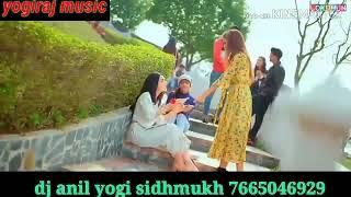 Bhul javange (sanam parowal )remix by dj anil yogi sidhmukh