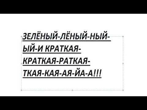 СЛОВА ЗАКАНЧИВАЮЩИЕСЯ НА -Й- ИНТЕРЕСНЫЕ ФАКТЫ!!!