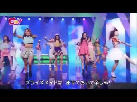 E-girls - Highschool ♡ Love (Broadcast Ver.)
