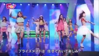 E-girls - Highschool♡love Single: Highschool♡love Year: 2014 I am S...