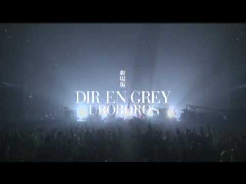 """映画『劇場版DIR EN GREY ~UROBOROS """"09""""&""""10""""~』予告編"""