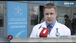 Больница Санкт-Петербурга: после теракта поступил гражданин Латвии