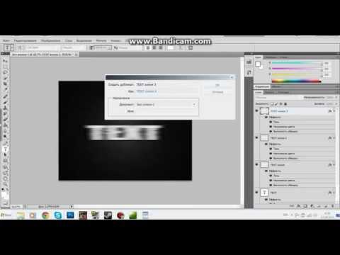 Уроки Photoshop CS5 - Создание анимации - Сохранение файла для Web-Brausers.