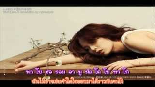 [THAISUB] HyunA - To My Boyfriend (내 남자친구에게)