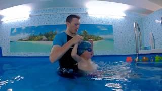 Раннее детское плавание