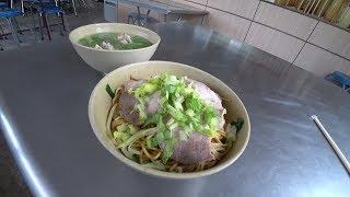 開卡車吃花蓮玉里麵   大車蒟蒻 thumbnail