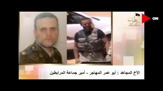 رد فعل أحمد منسي على فيديو هشام عشماوي بـ زي الجيش المصري والكارنيه#الإختيار