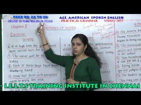 SPOKEN ENGLISH IN TAMIL,MALAYALAM,TELUGU IN CHENNAI - PRACTICAL GRAMMAR VIDEO 13 PH:9840674165