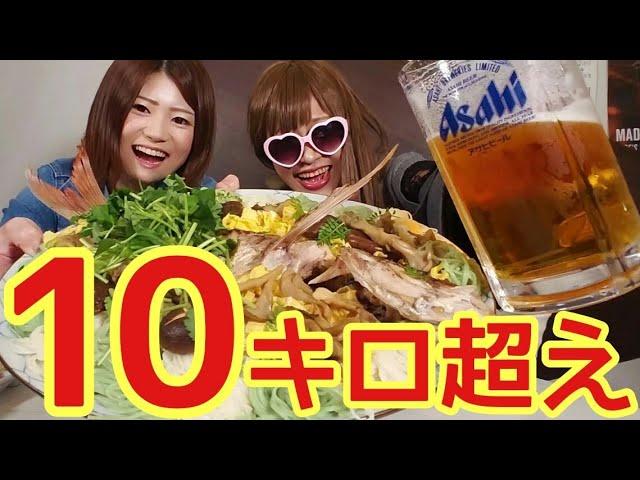 【大食い】10キロ超えのご馳走とお酒たっぷり♪【大呑み】