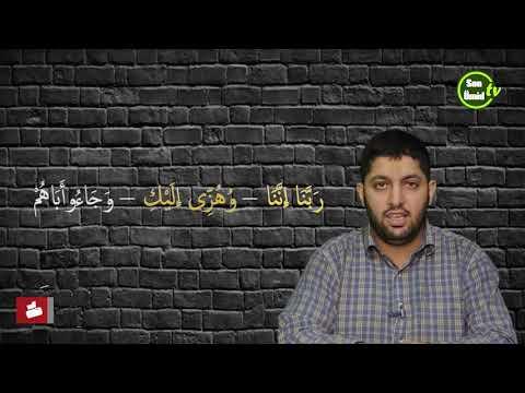Quran əlifbası ilə tanışlıq | Məddin növləri «مدّ» |Quran öyrənirəm 19-cu dərs| Bir dəqiqəyə öyrən