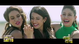 Comedy Gujarati movies | Satti Par Satto Trailer | New Urban Movie