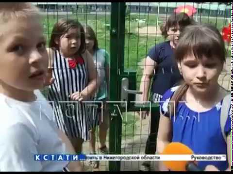 Площадка для избранных - детскую площадку обнесли забором, чтобы не пускать детей из соседних домов