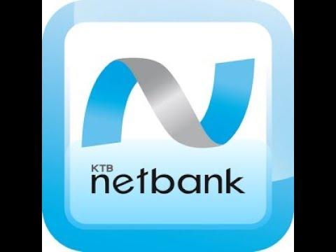 KTB netbankสอนใช้โอนเงิน จ่ายค่ามือถือ อีซี่พาส  กยศ.