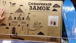 Шок! Игрушки из гофрокартона!(Вы не поверите, но в одном (а может и в нескольких!) магазине можно купить четырехкомнатный дом! Или история..., 2016-05-19T10:00:40.000Z)