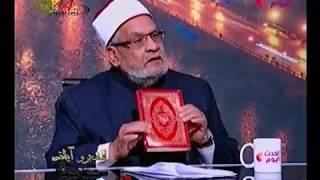 الشيخ احمد كريمه يكشف قصة طلب