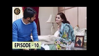 Bay Dardi Episode 10 - Top Pakistani Drama