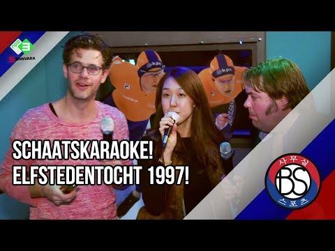 Bureau Korea presents: Schaatskaraoke - de Elfstedentocht!
