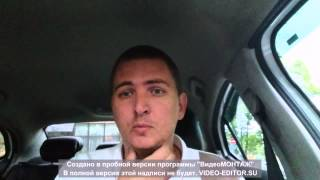 работа в такси(, 2015-05-04T17:58:12.000Z)