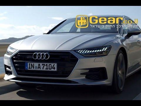 אאודי A7 X ספורטק החדשה - The all new Audi Sportback A7