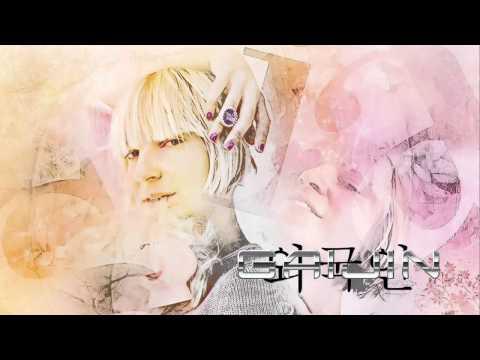 Sia - Elastic Heart (Gaijin Remix)