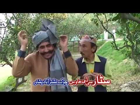 AKHIRA ZAMAANA SHUWA PA CHARGANU YARAANA SHUWA |  Pashto New Tele Film 2018 | Comedy | Ismail Shahid