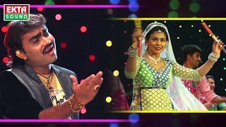 Jignesh Kaviraj No Zankar | DJ Non Stop Garba Part 2 | New Gujarati Garba 2017 | NAVRATRI SPECIAL