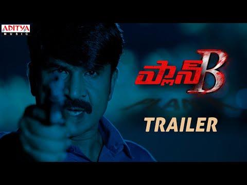 Plan-B Trailer   Srinivas Reddy, Surya Vashista, Dimple   Swara   K.V. Rajamahi   AVR